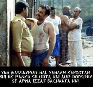pankaj-tripathi-movies-gangs-of-wasseypur