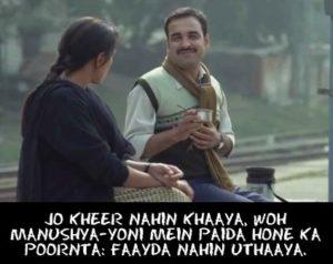 pankaj-tripathi-movies-masaan
